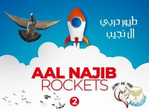 Derby AAL Nagib Rockets 2