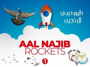 1 Derby AAL-Nagib Rockets
