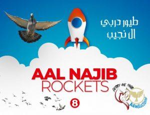 Derby AAL Nagib Rockets(8)